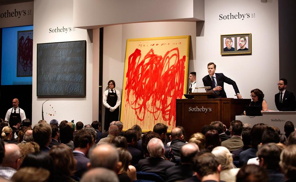 بازار هنر معاصر