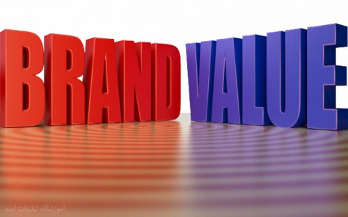 brand value-news